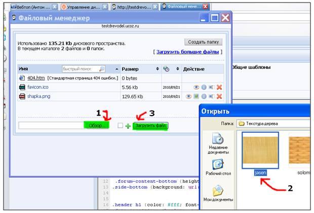 Как сделать цветной фон сайта хостинг для размещения web-сайтов в украине