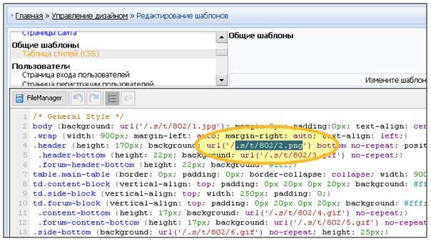 Как сделать фон для сайта юкоз как с помощью css сделать сайт