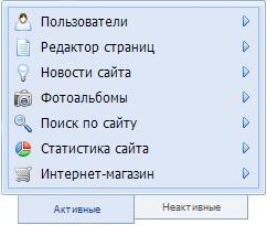 Новости г. ипатово ставропольского края на