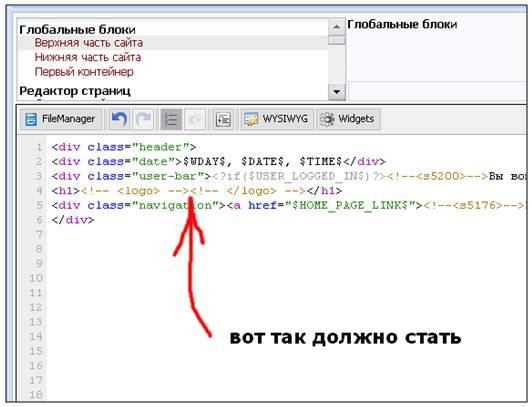 Как сделать надпись своего сайта создание сайтов курсы иностранных языков