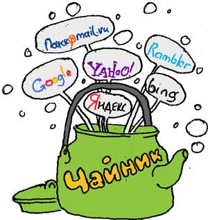 Оптимизация сайта на юкозе хостинг домен дёшево