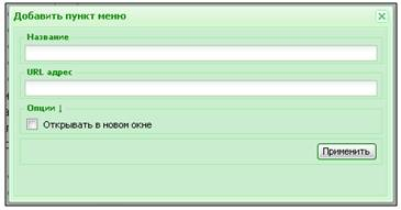 Создание сайтов на ucoz webstudio как сделать на сайте добавить в корзину