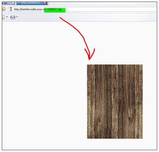 Размер картинки для фона сайта