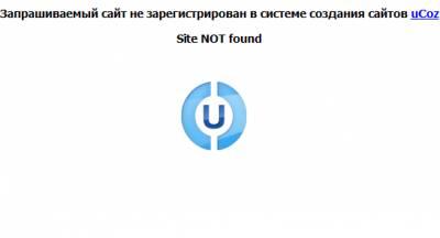 Проблемы с доступностью сайта