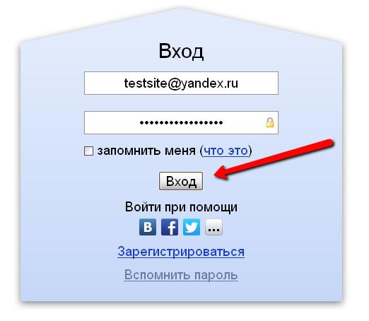 Как зайти на сайт vkontakte - eedd1