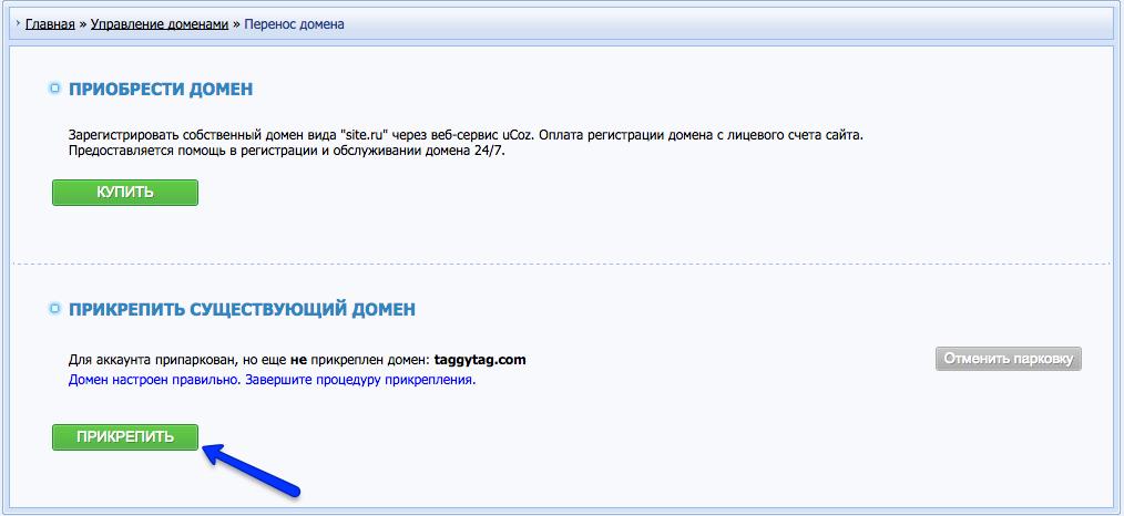 бесплатный хостинг с php и joomla