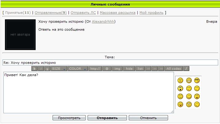 Bemhtmlnot yet another 0f8ш0e0а0e1б0ebл0eeо0edн0e8иçз0e0а0f2т0eeо0f0рсергей бережнойyac, москва, 19 сентября 2011 года