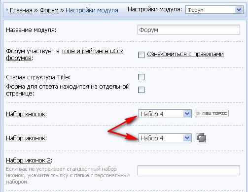 Как создать карту сайта на ucoz