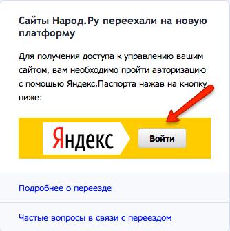 Как зайти на сайт vkontakte - 61b9e