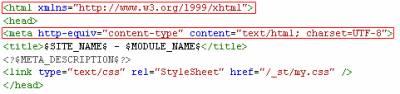 VkSerfing Bot by MailsGun soft v 5.0 Многопоточный бот для заработка на системе раскрутки vkserfing.ru Бесплатные ключи HideMе и VpnMonster, Proxy и VPN, Steam игры и программы обхода блокировки ВК